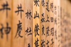 Kasuga Taisha in Nara, Japan stock foto's
