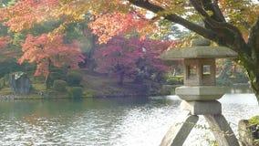 Kasumiga-ike Pond at Kenrokuen Garden in Kanazawa stock video footage