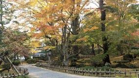 Kasumiga-ike Pond at Kenrokuen Garden in Kanazawa Royalty Free Stock Photography