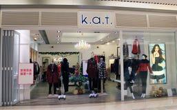 Kat sklep w Hong kong Zdjęcie Stock