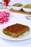 Kataifi - Tradycyjny Turecki deser Zdjęcia Stock