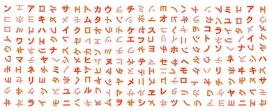 Katakana Stockfotos