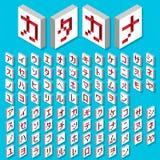 Katakana Isometric Grawerujący Fotografia Royalty Free