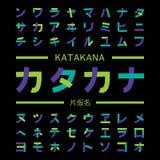 Katakanasymboler, japanskt alfabet arkivfoton