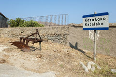 Katalako sign post Lemnos Stock Photos