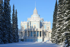 The Katalnaya gorka pavilion. In Oranienbaum, Russia Royalty Free Stock Image