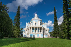 Katalnaya gorka pavilion Royalty Free Stock Photos