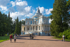 Katalnaya gorka pavilion Royalty Free Stock Photography