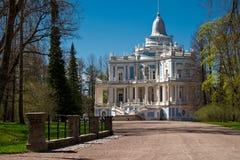 Katalnaya-gorka Pavillon in Oranienbaum Stockfotografie
