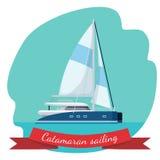 Katamaransegelbåt med den isolerade kanfasvektorillustrationen vektor illustrationer