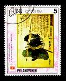 Kataoka Dengoemon Takafusa, International Stamp Exhibition PHILA. MOSCOW, RUSSIA - NOVEMBER 25, 2017: A stamp printed in Cuba shows Kataoka Dengoemon Takafusa stock images
