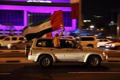 Katar-Nationaltagfeier Stockfotos