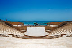 Katara amfiteatr, Doha, Katar Obraz Stock