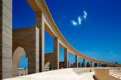 The Katara Amphitheater, Doha, Qatar Stock Photos