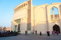 The Katara Amphitheater, Doha, Qatar Stock Photography