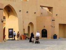 Katara Cultural Village in Doha Royalty Free Stock Photos