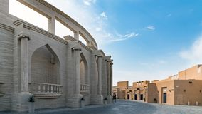 Katara Cultural village with multi purpose hall amphitheater, Doha, Qatar royalty free stock photo