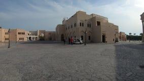 Katara kulturell by arkivfilmer