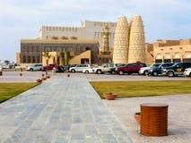 Katara Masjid en el pueblo cultural, Doha, Qatar Fotografía de archivo