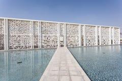 Katarska edukaci miasta skalowania arena Zdjęcie Royalty Free