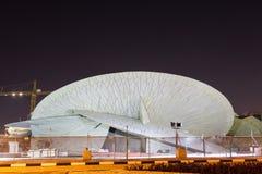 Katarska muzeum narodowe budowa Zdjęcia Stock