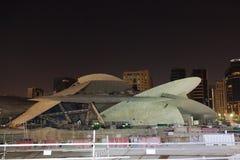 Katarska muzeum narodowe budowa Obrazy Stock