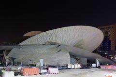 Katarska muzeum narodowe budowa Zdjęcie Royalty Free