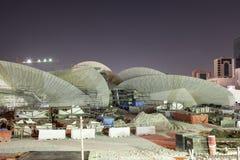 Katarska muzeum narodowe budowa Zdjęcie Stock