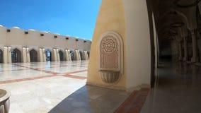 Katarska stanu meczetu arkada zbiory wideo