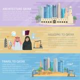 Katarski Horyzontalny sztandaru set royalty ilustracja