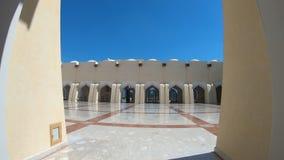 Katarskie stanu meczetu arkady zbiory