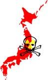 katastrof kärn- japan Royaltyfria Foton