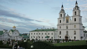 Katedra Święty duch zbiory