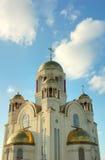 katedra Fotografia Royalty Free