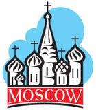 Katedra ilustracji
