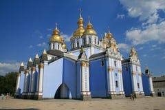 katedra Zdjęcia Stock