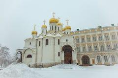 Katedra Annunciation Zdjęcie Royalty Free