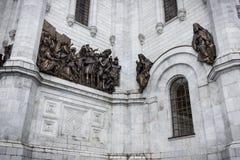 Katedra Chrystus wybawiciel, Moskwa, Rosja Zdjęcie Royalty Free