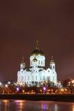 Katedra Chrystus wybawiciel w Moskwa przy nocą Zdjęcie Royalty Free