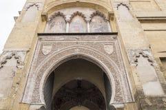 Katedra cordoba meczet, Hiszpania Fotografia Royalty Free