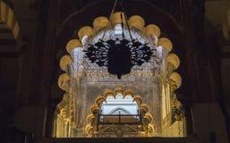 Katedra cordoba meczet, Hiszpania Obrazy Stock