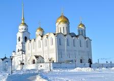 katedra miastowa Zdjęcie Royalty Free