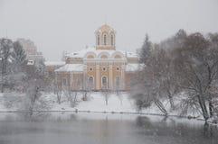 Katedra Mikhail i Fedor w Chernigov, Ukraina obraz royalty free