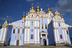 katedra myhailivskyj złocisty myhailivskyj Zdjęcia Stock