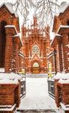 Katedra Niepokalany poczęcie w Moskwa obrazy royalty free