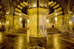 katedra sklepiał Fotografia Royalty Free
