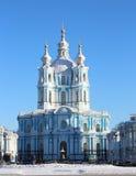 katedra smolna Zdjęcie Royalty Free