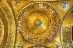 Katedra St Mark Zdjęcia Royalty Free