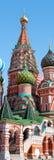 Katedra Vasily plac czerwony Moskwa Obraz Royalty Free