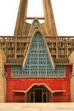Katedra w republice dominikańskiej - Higuey zdjęcie stock